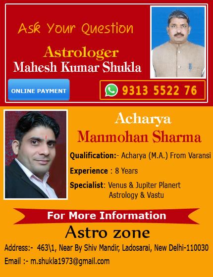 Service | Astro zone | best astrologer in ladosarai